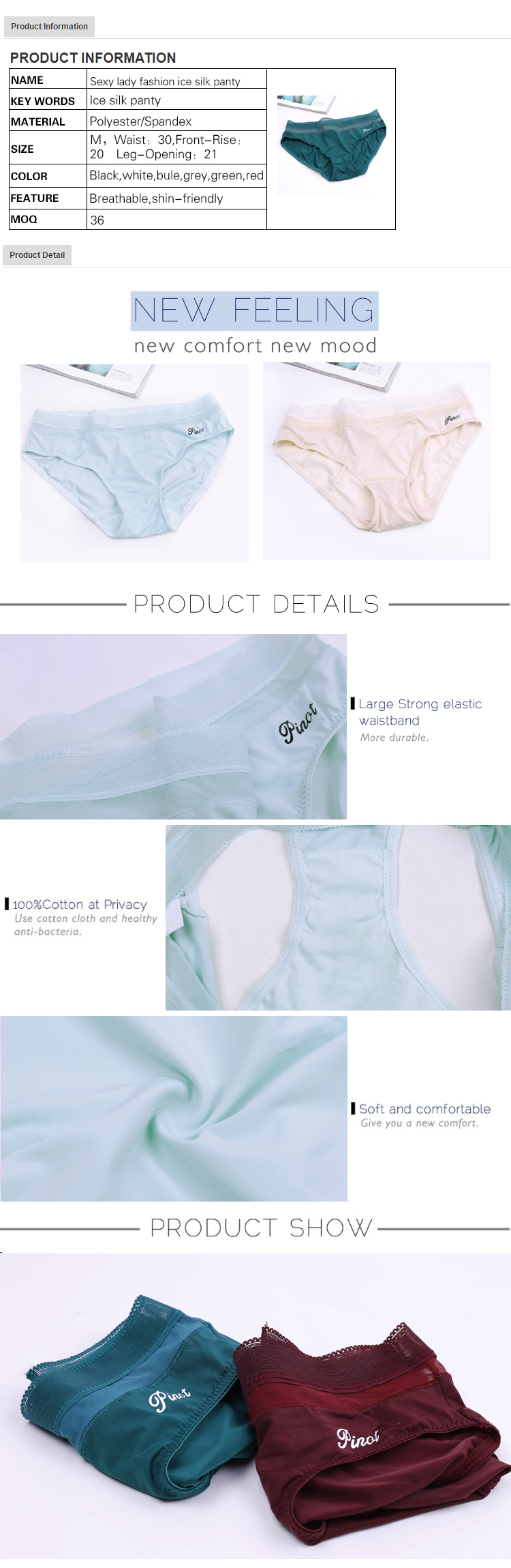 factory bulk wholesale colorful ice silk women underwear panties plus size panties for women