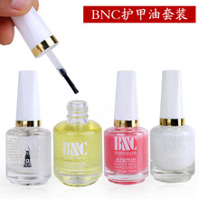 1Bottle 4 styles to choose BNC Nail Polish Calcium Base Nail Oil Transparent Soften Oil Nail