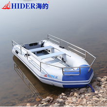 China New Design Military Patrol Boat For Sale with Stainless Steel Guard Bar, Inflatable Rubber Boat/Cheap Inflatable Boat