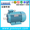 High quality! Y,Y2 series induction motor 190hp