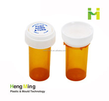 30ml 50ml 60ml 80ml 120ml 160ml 240ml child safty Pharmacy vial tablet pill vial packaging plastic reversible vials