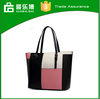 Australia Brand PU tote hand bag single shoulder lady bag