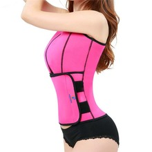 OEM Service full body shaper vest waist cincher latex waist trainer vest