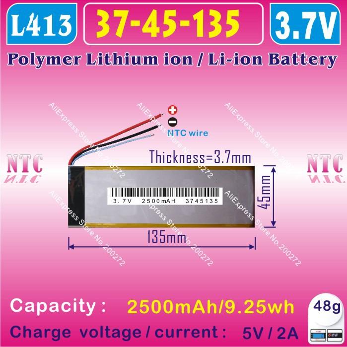 [ L413 ] 3.7 В, 2500 мАч, [ 3745135 ] PLIB ( полимер литий-ионный / литий-ионный аккумулятор ) для планшет пк, gps, E-BOOK ; зарядное устройство ; куб, pipo, onda