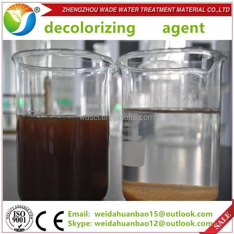 Chinese high polymer flocculant discolouring agent for ink treatment / industrial grade colorless chemicals on sale
