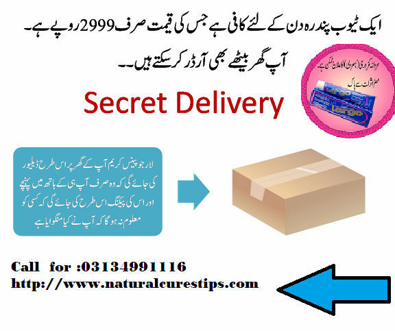 largo Development Cream|Penis Enlargement Shark Power Cream in Pakistan-Call:03134991116