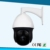2MP CCTV IP High Speed Dome Camera H265 Sony Design Security PTZ Camera IR 120m German IR LED 8pcs Array 360 Camera