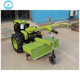 2016 New arrival walking tractor implements/farm walking tractor/walking tractor