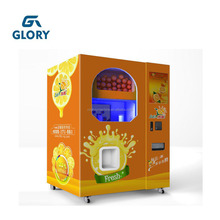 Factory Supply Fresh Orange Juice Vending Machine