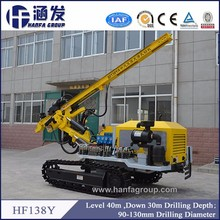 Promotion!!! HF138Y Crawler Hydraulic DTH Rock Blasting Downhole Drill Rig