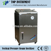 /product-detail/human-industrial-water-type-vertical-pressure-steam-autoclave-sterilizer-60058206483.html