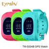 gps tracker wrist watch gps tracker GSM wrist watch gps tracker