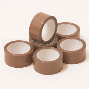 taobao shopping customized logo printed brown tape for paper box packaging
