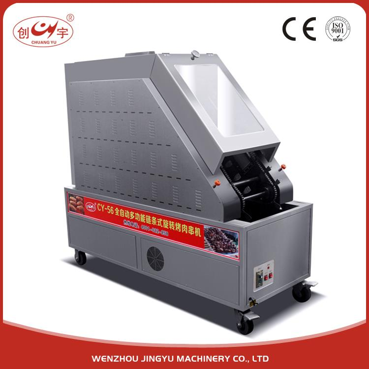 Chuangyu Factories Wenzhou Manufacture Restaurant Automatic Food Machine BBQ Grill