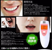 Bad breath tester with LCD light/2017 New style odor fresh tester different colors to choose 201S