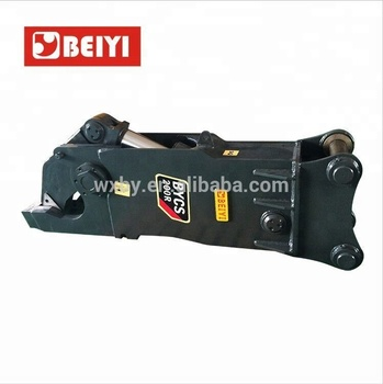 Excavator hydraulic demolition shear/crusher/pulverizer