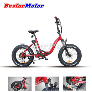 "Bestar Motor 20"" 350W Brushless Fat tire Folding Electric Bicycle, Electric Folding Bike"