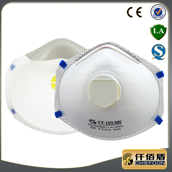 Wholesale Goods From ChinaCheap Mask With Valve For Wholesale Dust Cover With Valve
