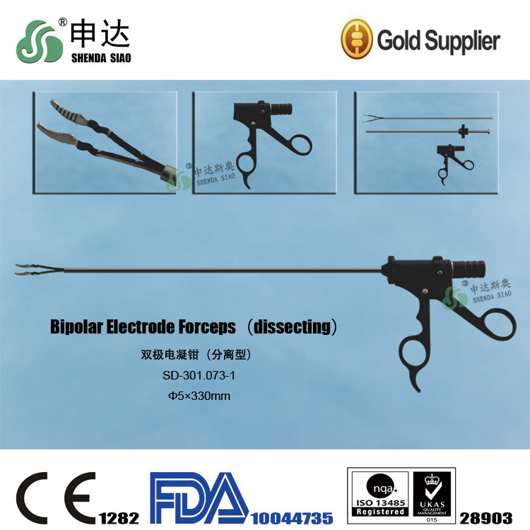 Medical Electronic Equipments dissecting Bipolar Electrode Forceps with plastic handle