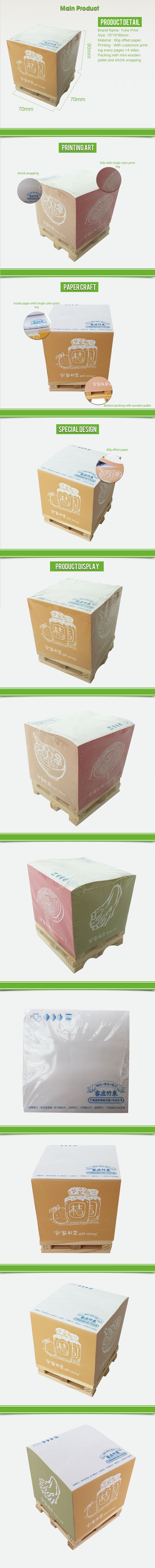 Promotional Fancy paper cube block sticky note on wooden pallet with customize printing
