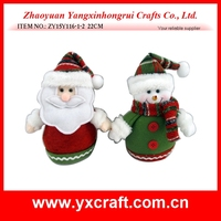 Christmas decoration (ZY15Y116-1-2 22CM) christmas snow winter gift decoration types of christmas ornaments