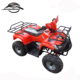 2017 Hot selling 110cc quad bike ATV for kids