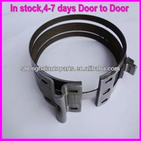 Transmission Brake Band Fit For AL4 DPO Automatic Transmission Band