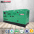165kva mobile or trailer generator 130kw frequency diesel generator