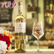 Cold Valley Red very popular white wine Collection chardonnay dry white wine with good taste