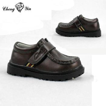 Mode Populaire De Haute Qualité Yeezy Enfants Chaussures Chaussures De Sécurité Pour Enfants Buy Chaussures Enfants,Yeezy Enfants Chaussures