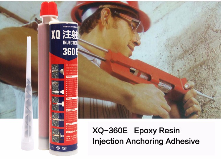 Xinchor XQ-360E injection anchorage glue ,epoxy adhesive construction anchoring building anchorage adhesive