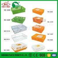 Hot selling chicken layer cage, plastic crates for fruits and vegetables, cage for quail