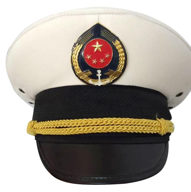 e8e9d0761acd7 Custom Navy Captain Cap