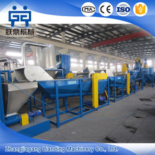 Professional pet bottle recycling equipment , pet bottle crushing washing drying recycling line