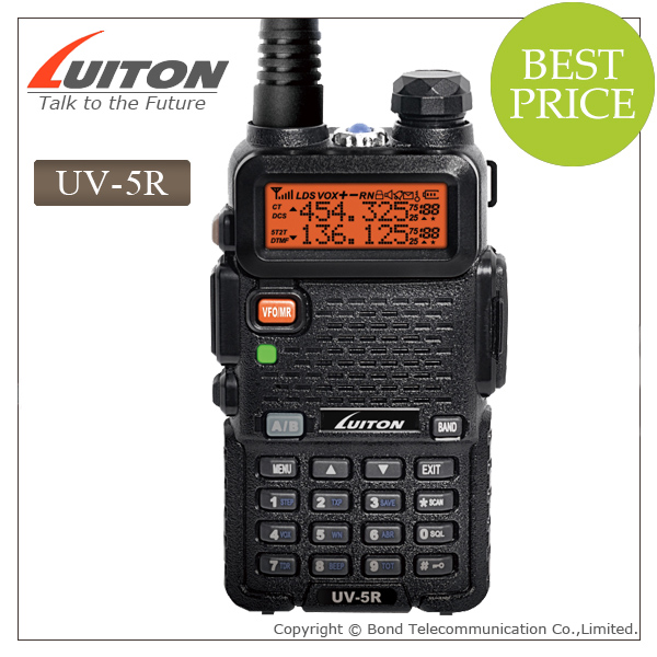 CE & FCC approved dual band baofeng uv-5r two way radio portable
