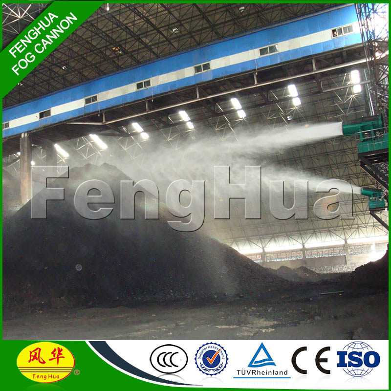 Fenghua dust control fog cannon sprayer machine for air pollution
