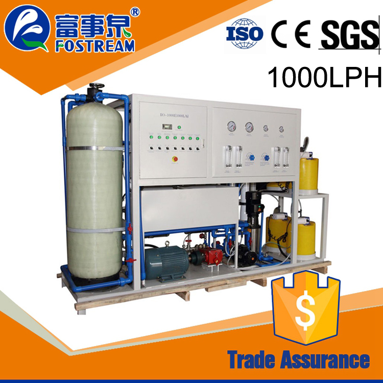 Fostream ro small capacity seawater filtration plant /small ocean water desalination plant