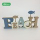 Classical cheap wooden standing decorative beach letters plaque sign board mdf letters Sea design