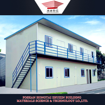 Low cost Modular Temporary Flat Roof Prefab House Design Buy