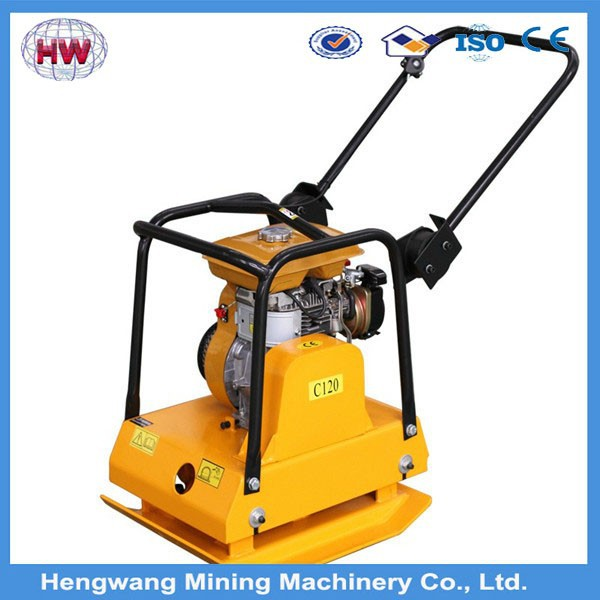 China gold supplier fast delivery 20KN JN robin wacker plate compactor
