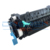 Compatible 1600 Fuser Unit for Konica Minolta 1600W 1680MF 1700W 1650EN