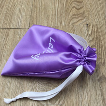 Light Purple Satin Pouch