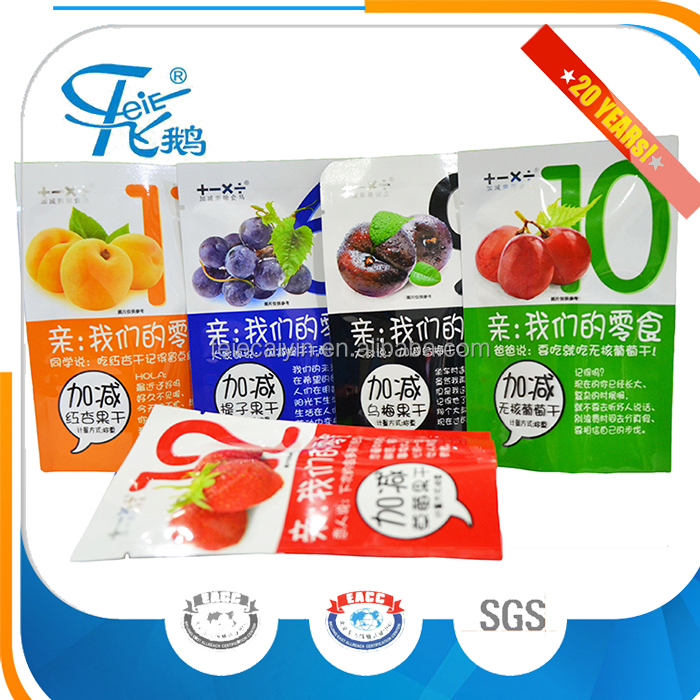 wholesale from china 3 side sealing snack bag for potato <strong>chips</strong> and 3 side sealed pouch