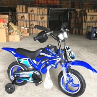 PU seat cheap price kids bmx bike Motorized bicycle
