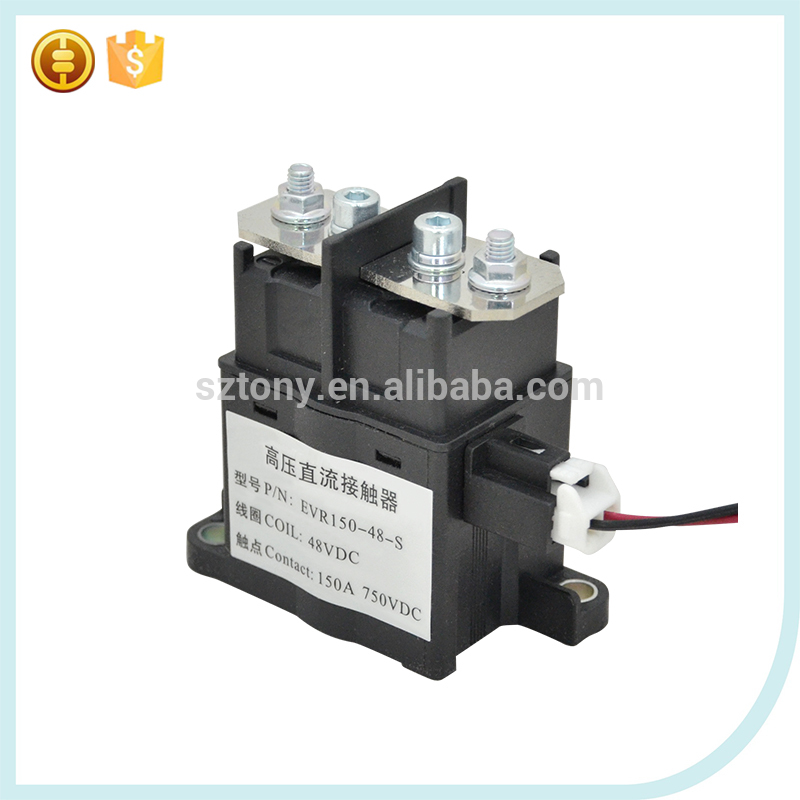 China Big Factory Good Price smart relay wholesale online