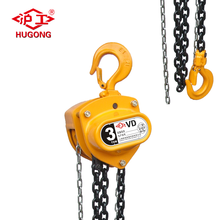 Lifting Equipment Hand Pulley Hoist Manual Chain Block 1T
