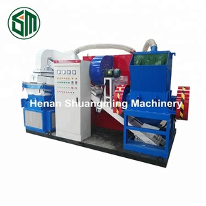 High recovery rate import scrap metal recycling machine / waste copper wire recycling equipment