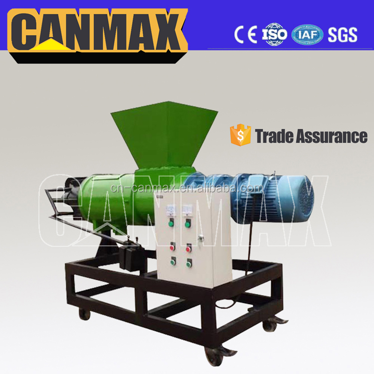 sewage treatment plant dewatering machine