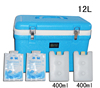WJ510 veterinary medicine drugs ice cooler box