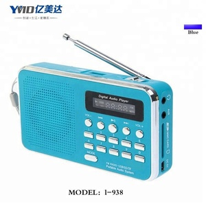 Portable digital screen and rechargeable battery built-in speaker fm radio